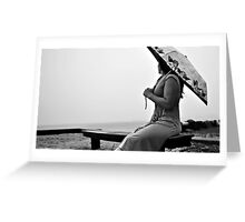 Your My Umbrella When It Rains.... Greeting Card
