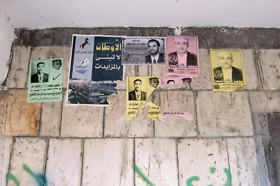 Symbols on the wall (5) - posters in Ibb