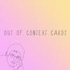 outofcontext