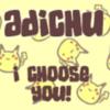 adichu