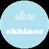 ekhinos