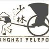 Shanghaitelepot