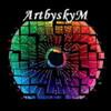 artbyskym