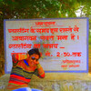 Rishi Kant Joshi