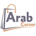 ArabCorner