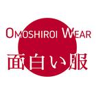OmoshiroiWear