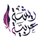 ArabicFeather