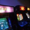 freegameroom