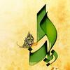 Khawar Bilal