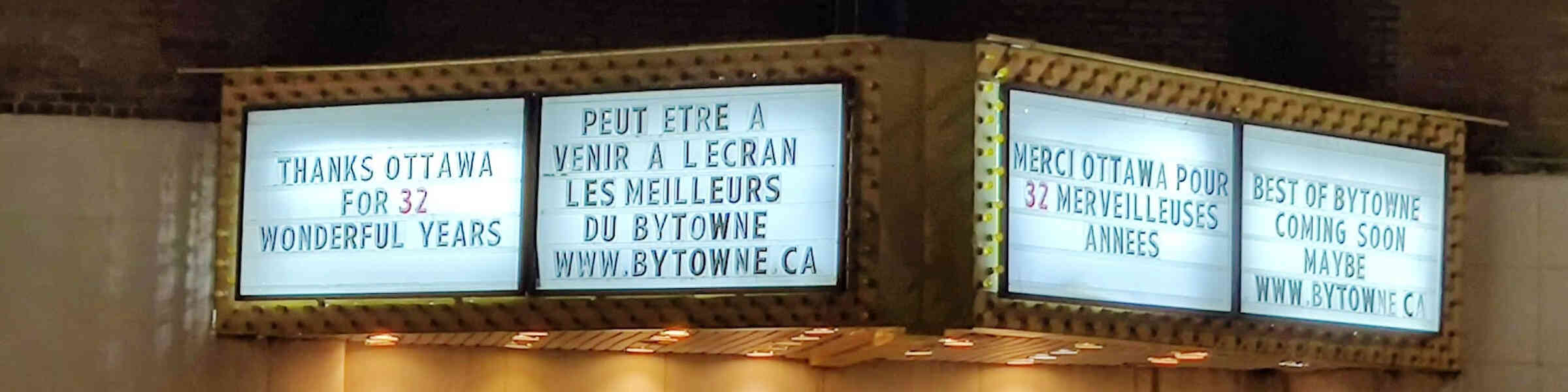 image of ByTowne marquee
