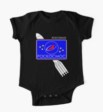 Roscosmos -- Russian Federal Space Agency Kids Clothes