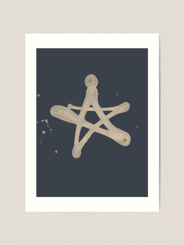 Alternate view of A New Star Is Born (Dark Blue Version) Art Print