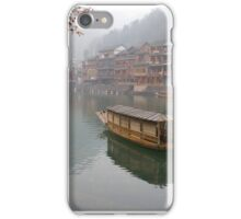 Lonely Boat iPhone Case/Skin