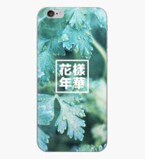 화양연화/花樣年華 x fall iPhone Case