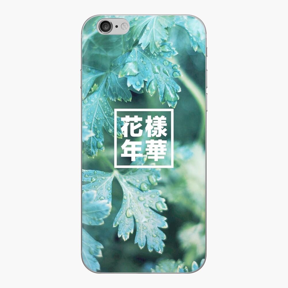 화양연화 / 花樣 年華 x fallen iPhone Klebefolie