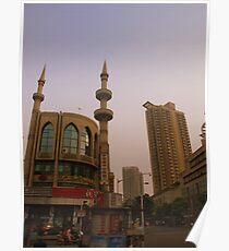 Changzhou architecture, China Poster