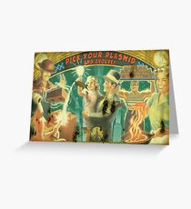 BioShock – Pick Your Plasmid and Evolve! Greeting Card