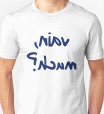 vain, much? mirror image Unisex T-Shirt