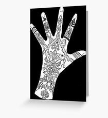DR's Mendhi Greeting Card