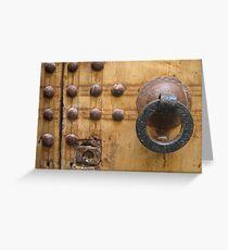 Fez Door Greeting Card