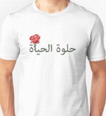 الحياة حلوة LIFE IS BEAUTIFUL T-Shirt