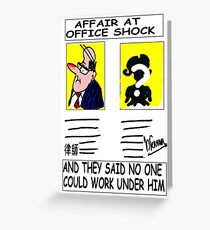 Affair at office Greeting Card