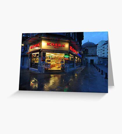 Turkish Sweet Shop Greeting Card