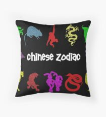 """Chinese Zodiac"" Throw Pillow"