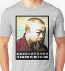 Tribute to Ai Weiwei: 21st Century Revolutionary T-Shirt