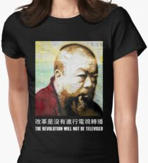 Tribute to Ai Weiwei: 21st Century Revolutionary (Black) Women's Fitted T-Shirt