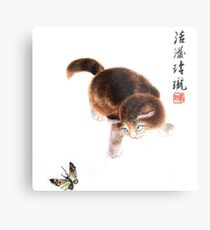 Kitten and Butterfly - Vintage Asian Art Metal Print