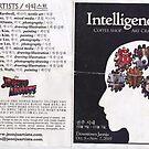 The intelligence exhibit in Jeonju Korea  by James  Guinnevan Seymour