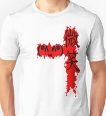 Smilepire T-Shirt