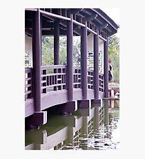 Purple Covered Bridge Photographic Print