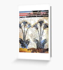 "Minoan Sea Daffodils ""Lilies"" Fresco Art Greeting Card"