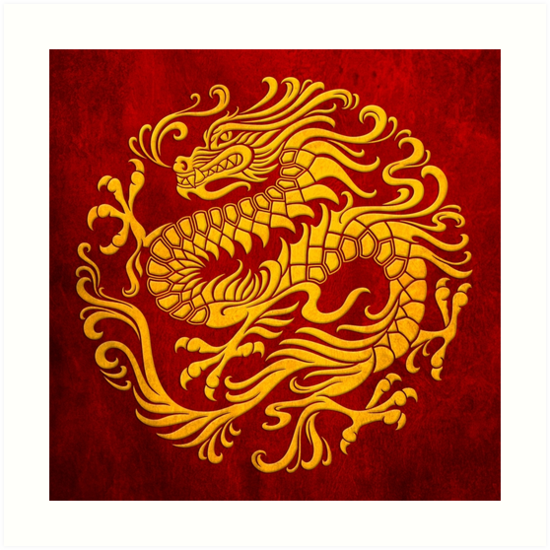traditional yellow and red chinese dragon circle art prints by jeff