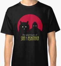 The Adventures of San & Ashitaka Classic T-Shirt