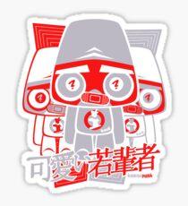 Injunction Mascot Stencil Sticker