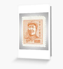 Communism is great....... if you are Mao Zedong. Greeting Card