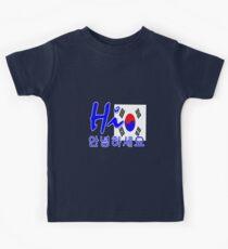 HI SOUTH KOREA. Kids Clothes