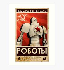 РОБОТЫ - Comrades of Steel Kunstdruck