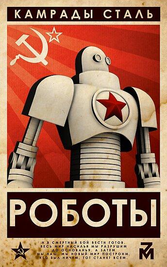 РОБОТЫ - Comrades of Steel by Zac Mallett