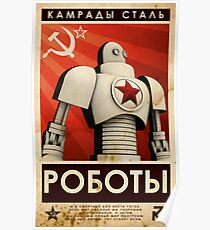 РОБОТЫ - Comrades of Steel Poster