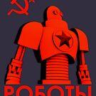 РОБОТЫ - Comrades of Steel, Version 1C.1 by Zac Mallett