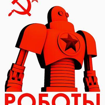 РОБОТЫ - Comrades of Steel, Version 1C.1 by zmallett