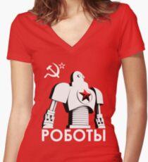 РОБОТЫ - Comrades of Steel, Version 1B.1 Women's Fitted V-Neck T-Shirt