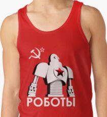 РОБОТЫ - Comrades of Steel, Version 1B.1 Tank Top