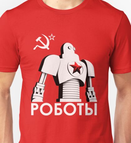 РОБОТЫ - Comrades of Steel, Version 1B.1 Unisex T-Shirt
