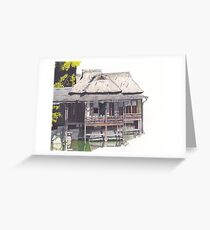 Hakkeitei Guesthouse, Hikone, Japan Greeting Card