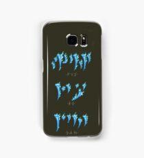 FUS RO DAH! Samsung Galaxy Case/Skin